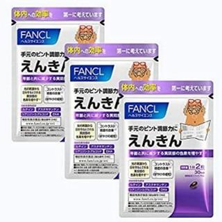 FANCL - 専用出品