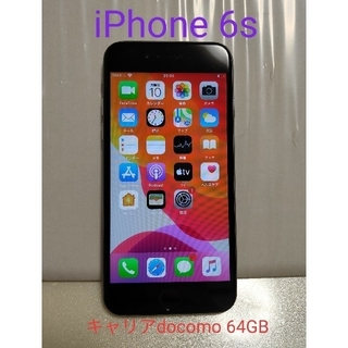 iPhone - iPhone6s 64GB docomoスペースグレイ