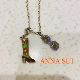 アナスイ(ANNA SUI)のアナスイ チャーム付きネックレス 新品(ネックレス)
