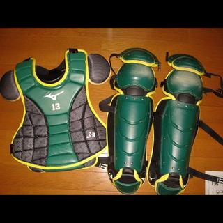 ミズノ(MIZUNO)のミズノプロソフトボール フルオーダープロテクター・レガース 深緑黄色黒金 美品(防具)