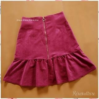 リランドチュール(Rirandture)の《Rirandture》切替Aライン フレアスカート 2(ひざ丈スカート)