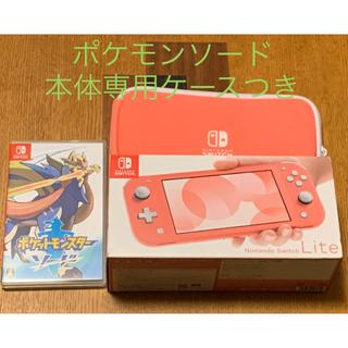 Nintendo Switch - Nintendo Switch Lite(コーラルピンク)カセット、ケース付