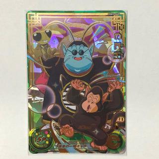 ドラゴンボール - スーパードラゴンボールヒーローズ BM3-068  北の界王