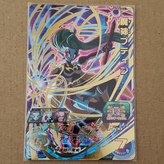 ドラゴンボール - スーパードラゴンボールヒーローズ・UR・魔神プティン