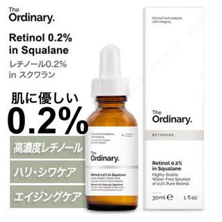 セフォラ(Sephora)のThe Ordinary レチノール0.2% 優しい処方 新品箱入り(美容液)