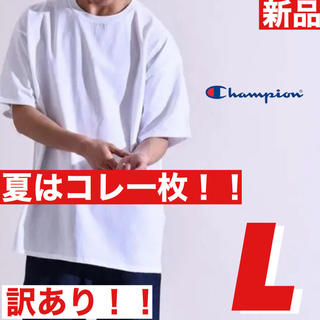 Champion - 訳あり最安値 champion チャンピオン 白 tシャツ ビックシルエット L