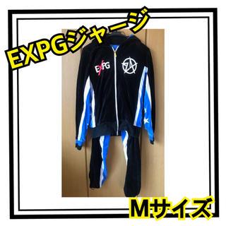 EXPG ジャージ 白濱亜嵐etc