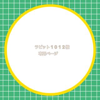 STUDIO CLIP - STUDIO CLIP  ワイドパンツ