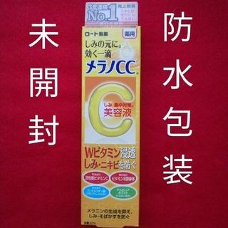 ロートセイヤク(ロート製薬)のメラノCC 薬用しみ集中対策美容液(美容液)