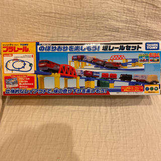 Takara Tomy - プラレール  坂レールセット