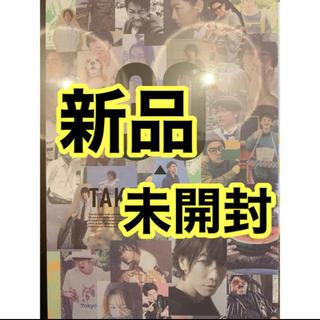 集英社 - 【新品未開封】佐藤健 30周年アニバーサリーブック