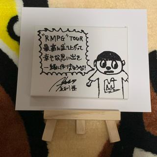 THE RAMPAGE - 長谷川慎   メッセージボード