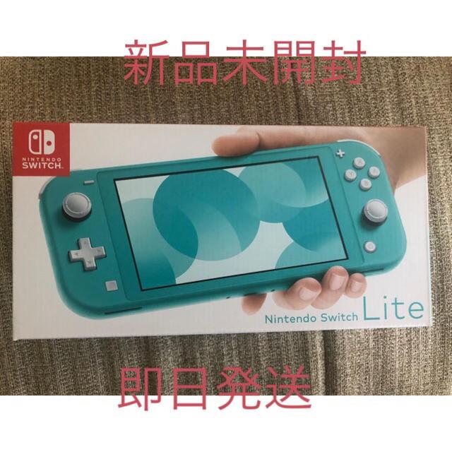 Nintendo Switch(ニンテンドースイッチ)のNintendo Switch ライト ターコイズ エンタメ/ホビーのゲームソフト/ゲーム機本体(家庭用ゲーム機本体)の商品写真