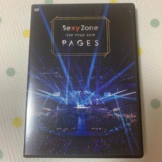 セクシー ゾーン(Sexy Zone)のSexy zone PAGES(アイドルグッズ)