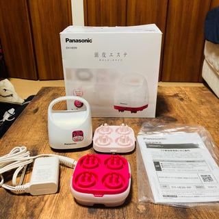 パナソニック(Panasonic)の【一度使ったらクセになる】Panasonic 頭皮エステ EH-HE99(スカルプケア)