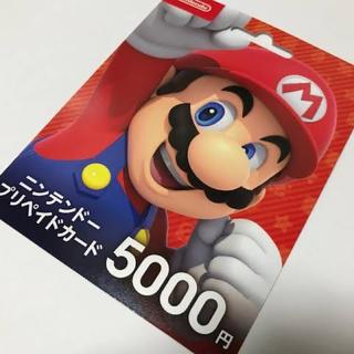 任天堂 - 任天堂カード 5000