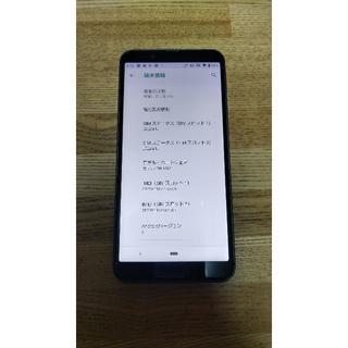 アクオス(AQUOS)のSHARP AQUOS sense3 ブラック SH-M12 SIMフリー(スマートフォン本体)