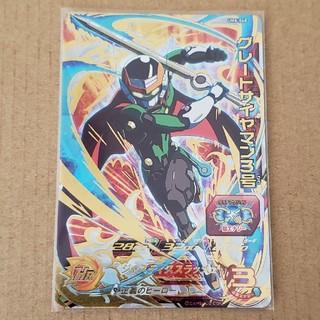 ドラゴンボール - スーパードラゴンボールヒーローズ・UR・グレートサイヤマン3号