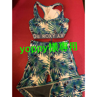ロキシー(Roxy)のROXY ロキシー ヨガウェア 水着 セット S  定価13,200円 新品(ヨガ)