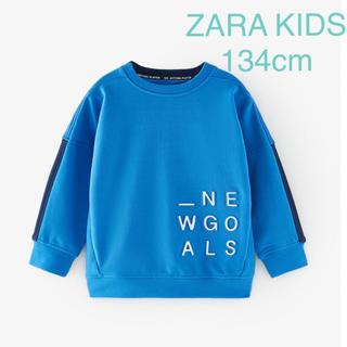 ZARA KIDS - ZARA KIDS ザラ キッズ スウェット トレーナー