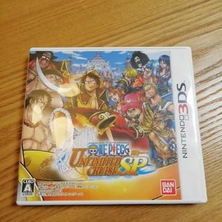 バンダイナムコエンターテインメント(BANDAI NAMCO Entertainment)のワンピース アンリミテッドクルーズSP 3DS(携帯用ゲームソフト)