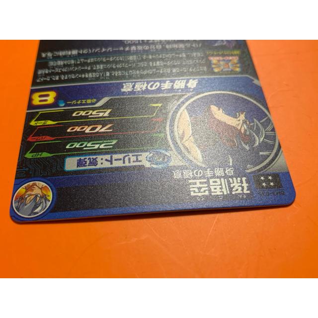 BANDAI(バンダイ)のドラゴンボールヒーローズ BM3弾 孫悟空 エンタメ/ホビーのアニメグッズ(カード)の商品写真
