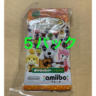 Nintendo Switch - 【新品未開封】どうぶつの森 amiiboカード 第2弾 5パック
