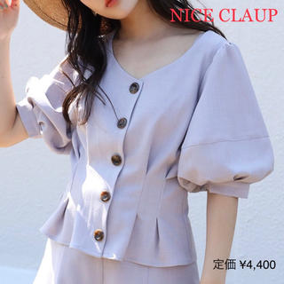 one after another NICE CLAUP - 【新品】NICE CLAUP 袖タック麻風ブラウス ラベンダー