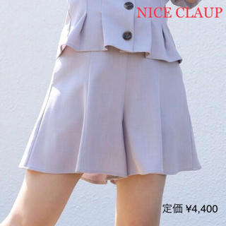 one after another NICE CLAUP - 【新品】NICE CLAUP 麻風フレアショートパンツ ラベンダー