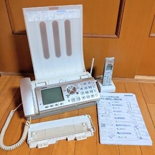 ブラザー(brother)の🌟子機1台付・当日発送🌟ブラザー ファックス付電話機 FAX-380DL (その他)