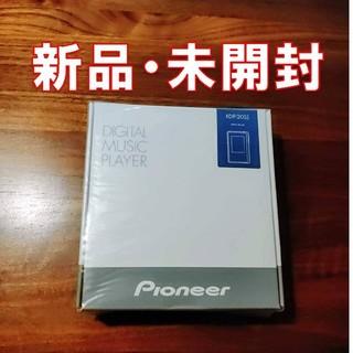 パイオニア(Pioneer)の【Aurora様専用】パイオニア private XDP20L ネイビー(ポータブルプレーヤー)