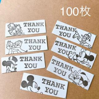 フレークシール ミニ 100枚(その他)