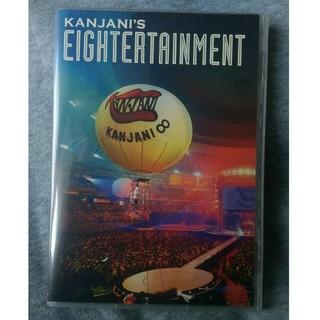 関ジャニ∞ - 関ジャニ'sエイターテインメント 通常盤 DVD
