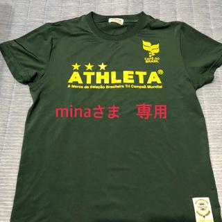 ATHLETA - アスレタ Tシャツ 160cm