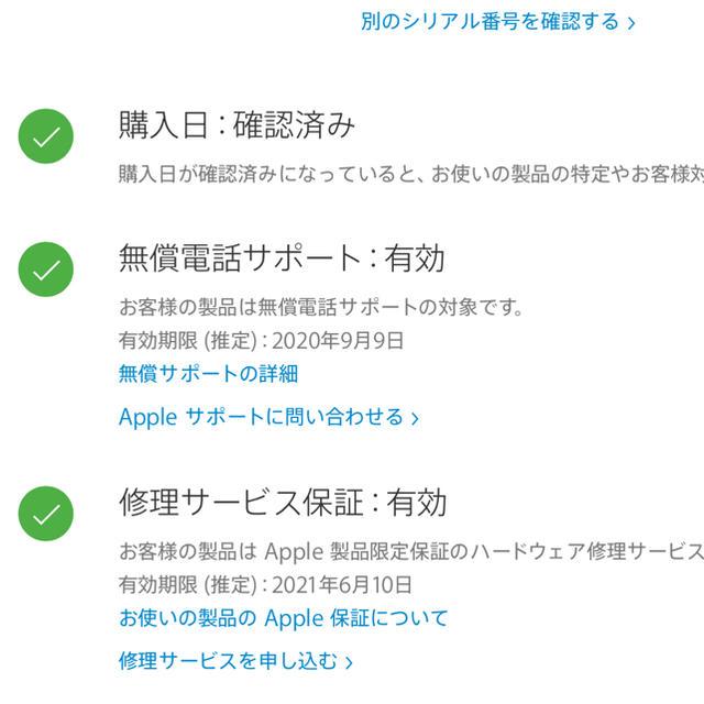 Apple(アップル)のiPad Air3 スマホ/家電/カメラのPC/タブレット(タブレット)の商品写真