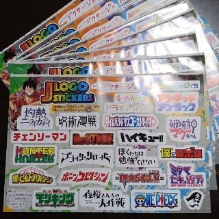 集英社 - ジャンプ ロゴステッカー 8枚