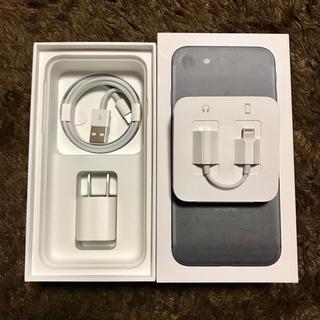 iPhone - 純正 ACアダプター ライトニングケーブル イヤホン 変換ケーブル