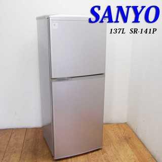 上冷凍 自動霜取りタイプ 137L 冷蔵庫 HL01(冷蔵庫)