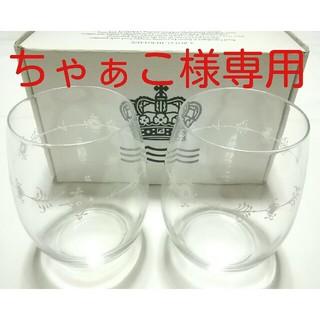 ティファニー(Tiffany & Co.)の大人気ブランド食器(ティファニーグラス&マグカップ&ロイヤルタンブラー)新品格安(グラス/カップ)