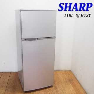 SHARP コンパクト キャスター付 冷蔵庫 118L HL02(冷蔵庫)