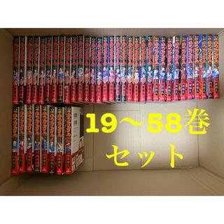 シュウエイシャ(集英社)のキングダム 19〜58巻セット(青年漫画)