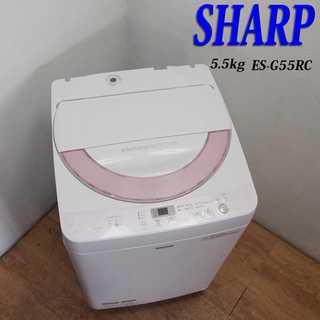SHARP Agイオン ピンクカラー 5.5kg 洗濯機 HS02(洗濯機)