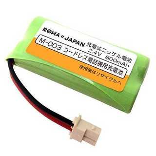 シャープ M-003 パナソニック BK-T406 コードレス 子機 充電池 互(その他)
