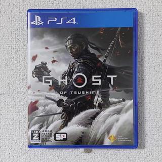 PlayStation4 - 初回生産版 Ghost of Tsushima