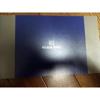 グランドセイコー(Grand Seiko)のグランドセイコー カタログ(腕時計(アナログ))