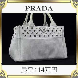 PRADA - 【真贋査定済・送料無料】プラダのハンドバッグ・良品・本物・カナパ・パンチング