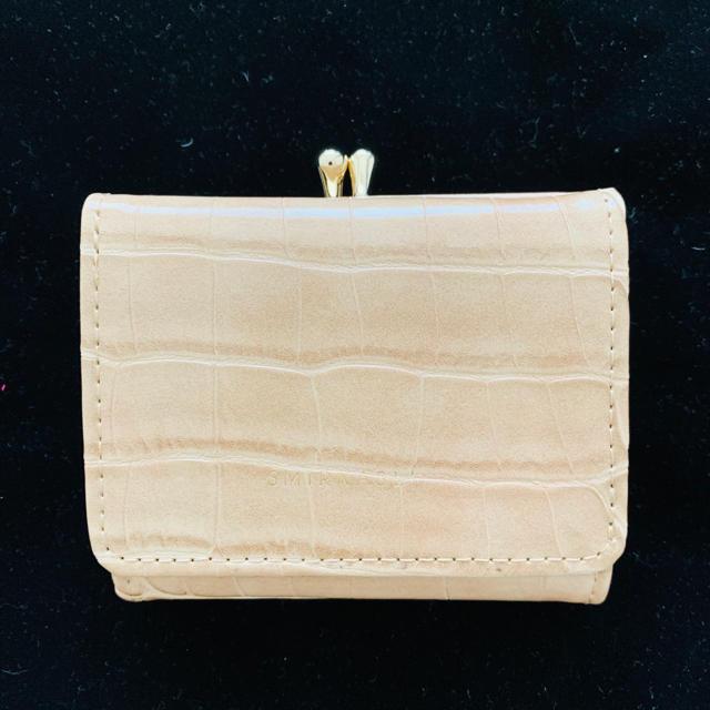 BEAUTY&YOUTH UNITED ARROWS(ビューティアンドユースユナイテッドアローズ)の財布♡ベージュ型押しがま口ミニ財布美品 レディースのファッション小物(財布)の商品写真
