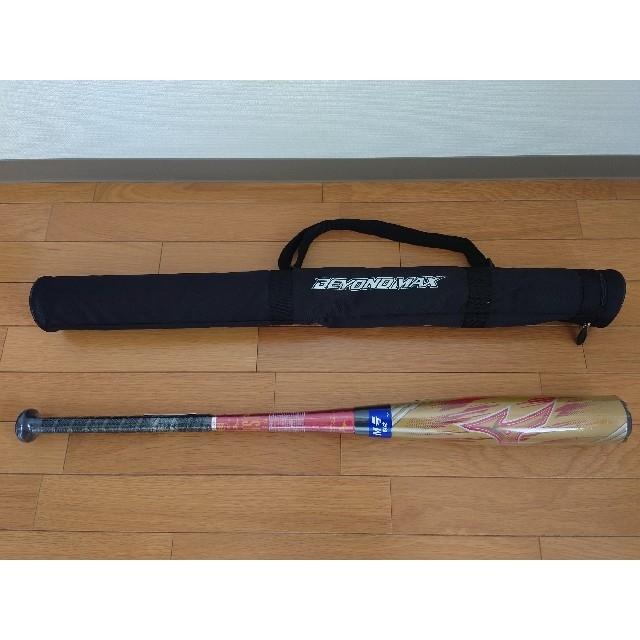 MIZUNO(ミズノ)の激レア ビヨンドマックス ギガキング02 トップバランス 84cm 限定品   スポーツ/アウトドアの野球(バット)の商品写真
