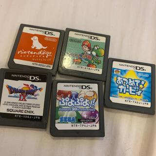 ニンテンドーDS - DS ソフト バラ売り不可