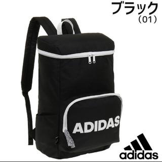 adidas - アディダス リュックサック 新品未使用!